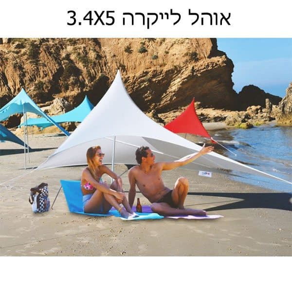 אוהל לייקרה 2 | Buyline