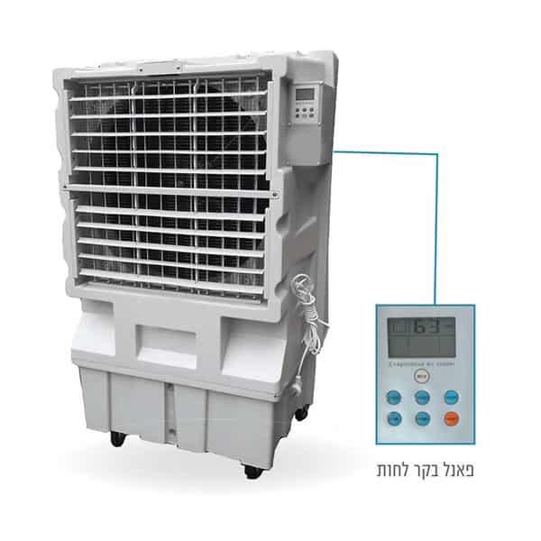 מצנן אוויר תעשייתי למכירה, דגם 12,000 | Buyline