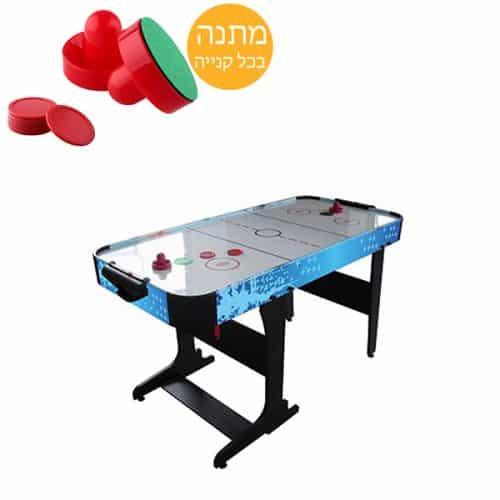 שולחן הוקי אוויר מתקפל