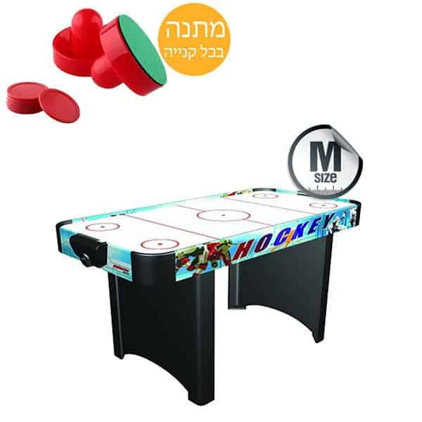 שולחן הוקי אוויר 4 פיט