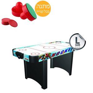 שולחן הוקי אוויר 5 פיט