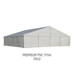 אוהל לאירועים פרימיום 5X12